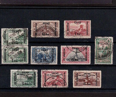Iraq In British Occupation 1918 Selected Stamps Including Mosul & State Service.