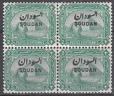 South Sudan 1897 SG3 2m Green top stamps MH Lower two NHM