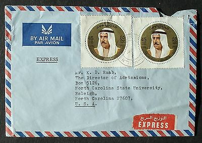 KUWAIT # AIR MAIL ,POSTAL COVER to US, 1970