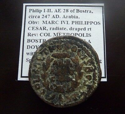 Philip I-II Bostra mint, 247 AD Script in laurel wreath AE As