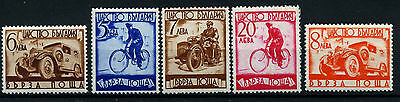 BULGARIA 1939 Mi 365-369, MNH **, EXCELLENT, FAST MAIL !!!