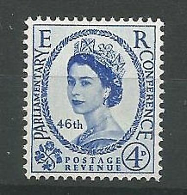 1957 46th Parliamentary Union Conference Unmounted Mint