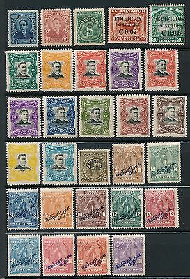 1897 - 1959 El Salvador (110+) ALL DIFFERENT *MANY EARLY ISSUES*; CV: $45
