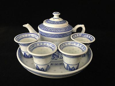 Vintage Chinese Rice Eyes Small Teapot Set (Teapot, 4 Cups, Underplate)