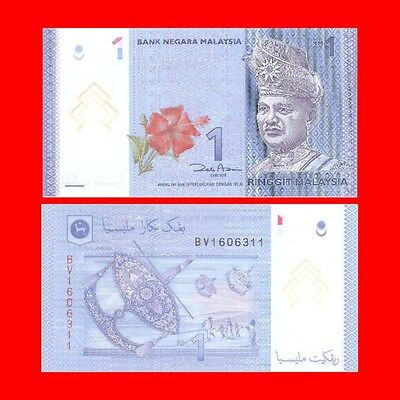 MALAYSIA p51 - 1 ringgit - 2012 Polymer Uncirculated