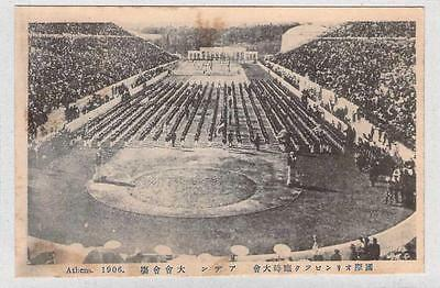 Japanese Pc Athens. 1906. Olympic Games Intercalated Games Greek
