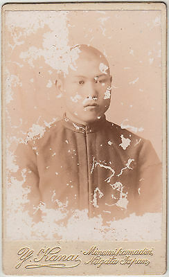 Antique CDV Photo / Young Man in School Uniform / Japanese / Dated 1900