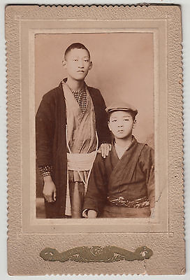 Antique Photo / Two Young Men / Japanese / c. 1920s