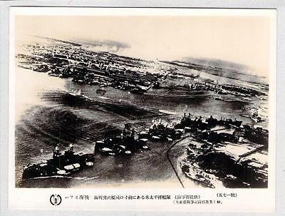 Wwii Pacific War Documentary Photo Attack On Pearl Harbor Japan Hawaii