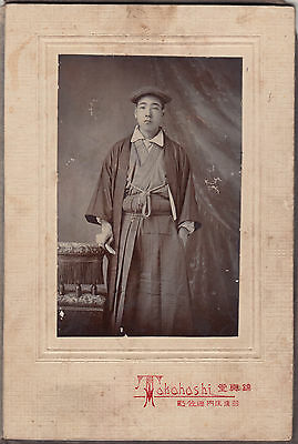 Antique Photo / Young Man in Hakama / Japanese / c. 1915
