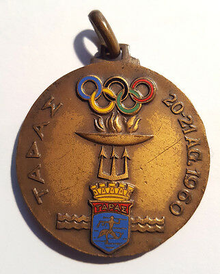 Olympic Games Rome 1960 - Olimpiadi Roma 1960. Medal of an Olympic torchbearer