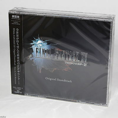 FINAL FANTASY XV 15 Original Soundtrack CD Box Japan PS4 XBox One Game Music NEW