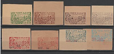 North Vietnam Lot  Philatelie Stamps For Study