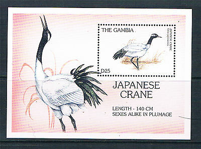 Gambia 1997 Endangered Species MS SG 2476c MNH
