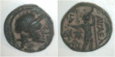Anonymous Greek coin from Aegae 200-1 BC (Zeus