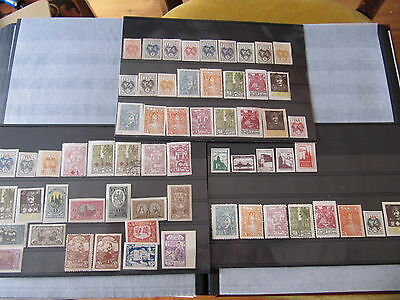 Lithuania, Litwa-Srodkowa 61pc Lot Collection mostly MH