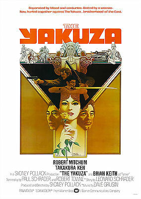 The Yakuza (1974) - A1/A2 POSTER **BUY ANY 2 AND GET 1 FREE OFFER**