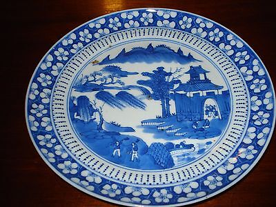 Blue and white chinese style plate