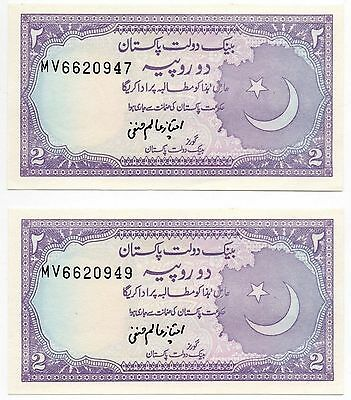1985 Pakistan 2 Rupees (P-37) - Lot of 2 - Nice!