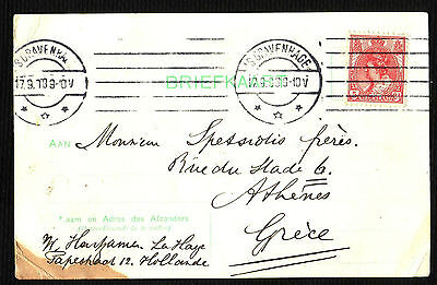 Niederlande-Netherlands Old Postal Stationery (122107)