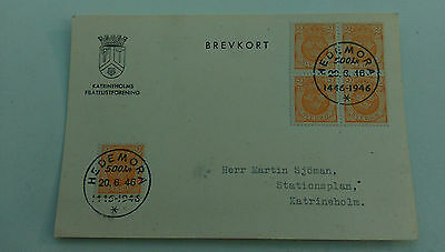 SWEDEN - 20th June 1946 -  FIRST DAY POSTCARD - very good condition