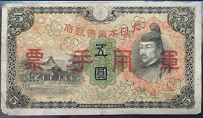 1930's 5 yen bank note Rare Japan money