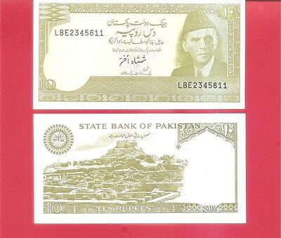 PAKISTAN  p39 - 10 rupee 1983 Uncirculated