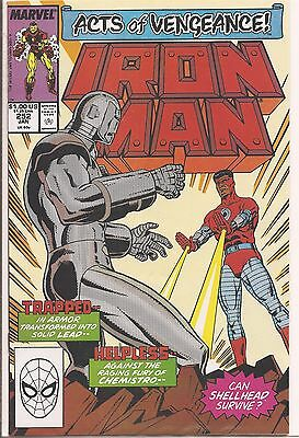 Iron Man #252 - Acts of Vengeance - NM