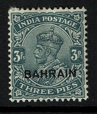 Bahrain SG #7, Mint Hinged, Heavy Hinge Remnant/Page Remnant - Lot 021217