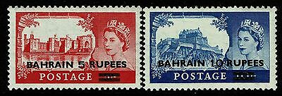Bahrain SG# 95a and 96, Mint Lightly Hinged - Lot 021217