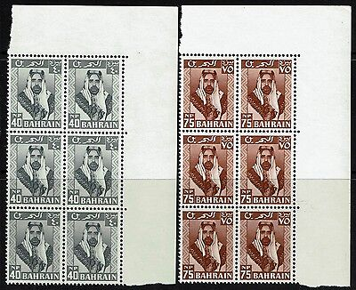 Bahrain SG# 121 and 123, Mint Never Hinged, Blocks of 6 - Lot 021217