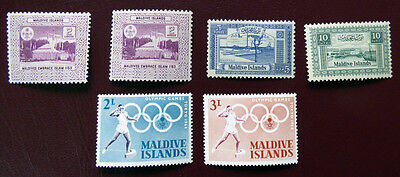 Maldives - x6 mounted mint with gum stamps