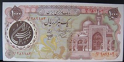 1981 ND Iran First Issue of 1000 Rials Choice New  ** FREE U.S SHIPPING **