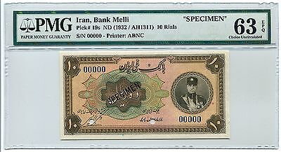 Iran Specimen 10 Rials 1932, Pick 19, PMG Choice Uncirculated 63