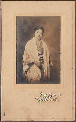Antique Photo / Young Woman in Kimono & Shawl / Japanese / Dated 1923