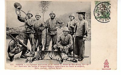 1907 Indochina Scott 44 on postcard with Haiphong cancel 2/18/1913