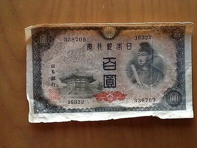 Japan 100 Yen ND Circulated Bank Note Paper Money