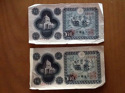 Lot of 2 WWII Japan 10 Yen Nippon Bank Notes Paper Money