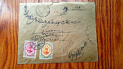V.rare Persia 1917 Airmail Cover From Shiraz To Tehran With Receiving Cancel