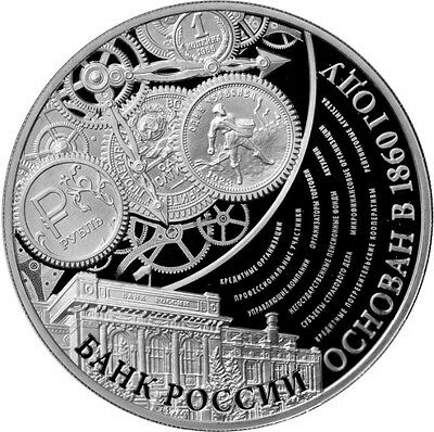 3 Rubel rubles 155th Anniversary Bank of Russia 1Oz Silber Russland 2015