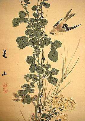 Antique-Japanese Painting Flowers & Bird - Signed + 1 Seal Of The Artist.