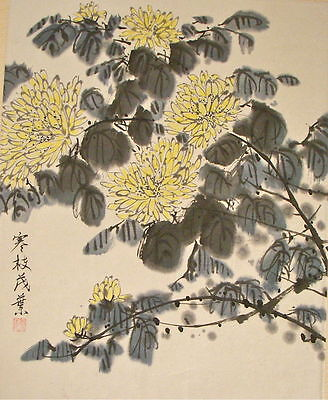 Vintage Chinese Painting-Chrysanthemum - 1 Seal Of The Artist.