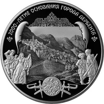 25 Rubel Silber Proof 2000th Anni Foundation Town Derbent Russland 2015 Russia