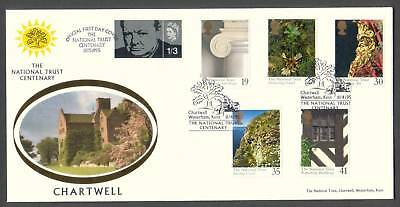 1995 National Trust Set Of 5 On Official Benham Fdc