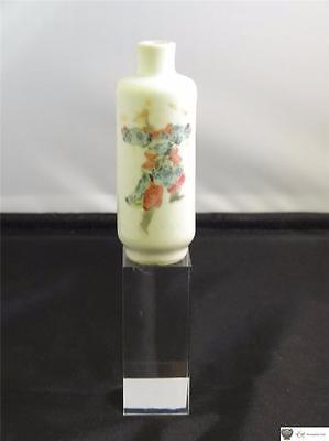 Antique Chinese White Porcelain Snuff Bottle, Famille Rose Enamels, 19th Century