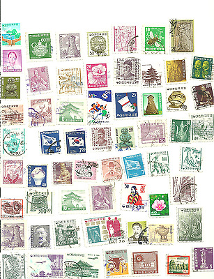 61 Mostly Different Postage Stamps from Korea.