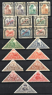 Nyassa : lot 19 stamps all differents
