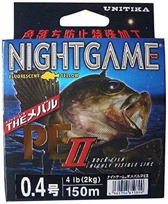 Unitika (UNITIKA) line Night game The rockfish PE II150m 0.4 No. Japan NEW