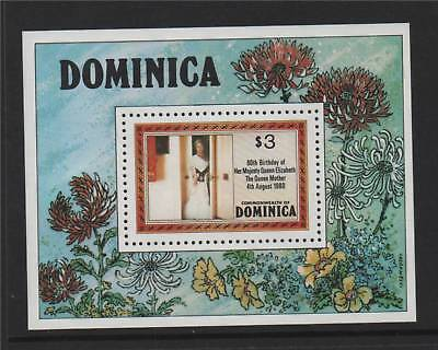 Dominica 1980 Queen Mothers B/Day MS SG 734 MNH