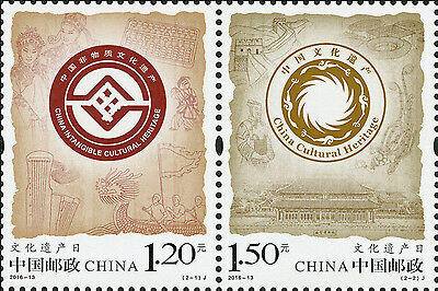 CHINA 2016-13 Cultural Heritage Day Stamp MNH